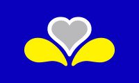 Sofia flag image preview