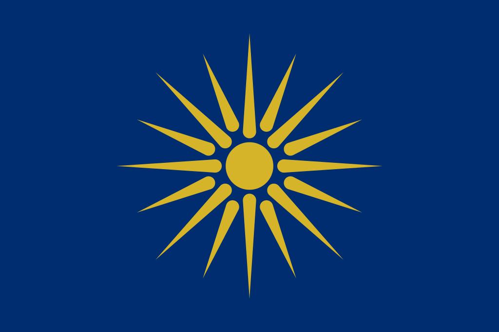 Macedonia (Greece) flag image preview