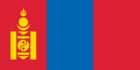 Guyana flag image preview