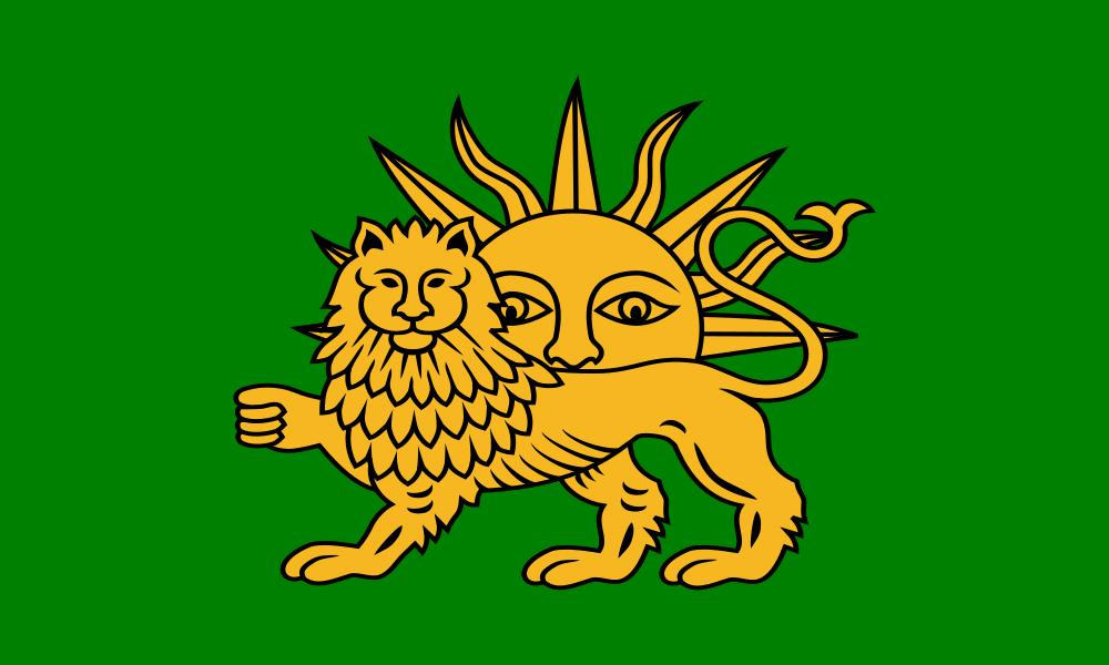 Safavid Dynasty flag image preview