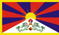 Cundinamarca flag image preview