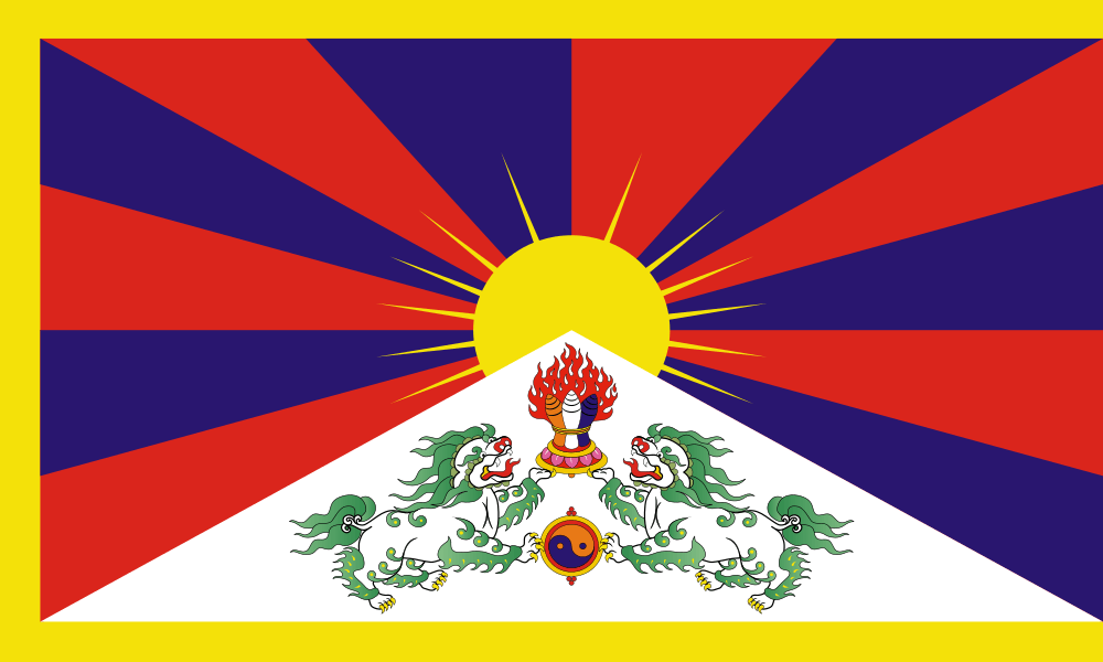 Tibet flag image preview