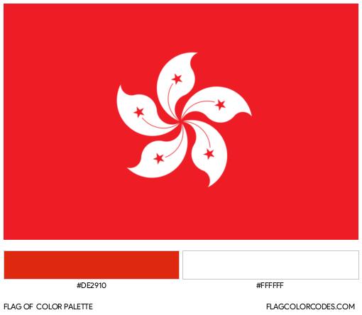 Hong Kong Flag Color Palette