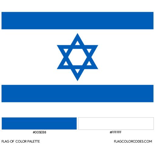 Israel Flag Color Palette