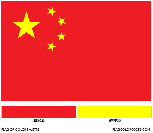 China Flag Color Palette